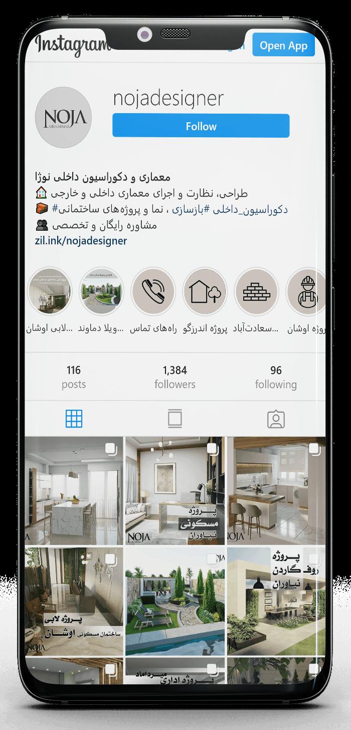 اینستاگرام شرکت معماری آرکانوژا، آبدین