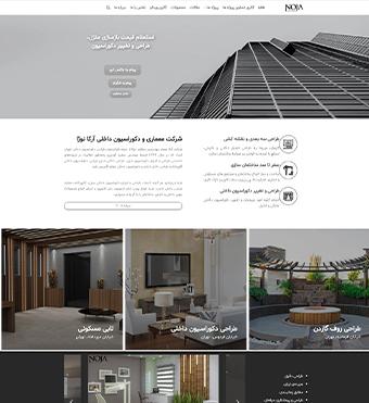 طراحی سایت شرکت معماری آرکا نوژا توسط آبدین