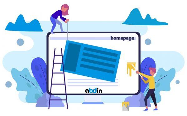 طراحی صفحه اصلی وبسایت (هوم پیج)