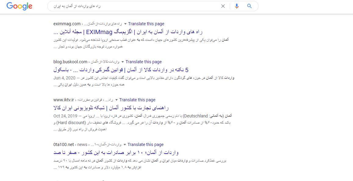 سئو کلمات کلیدی eximmag
