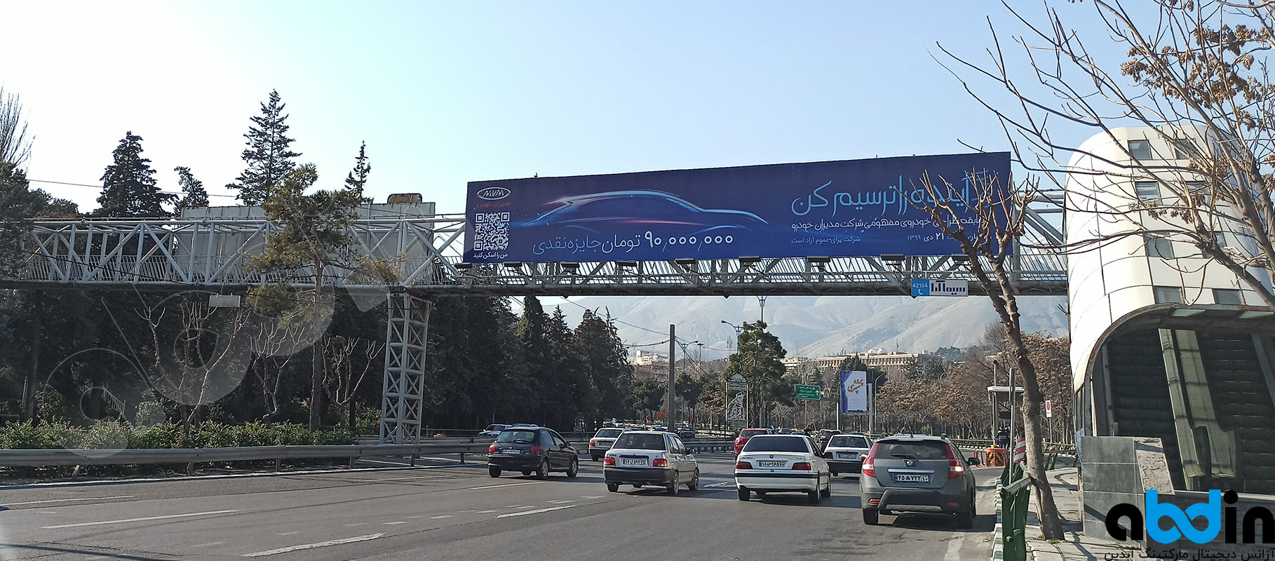 بیلبورد چمران جنوب سر خیابان یمن