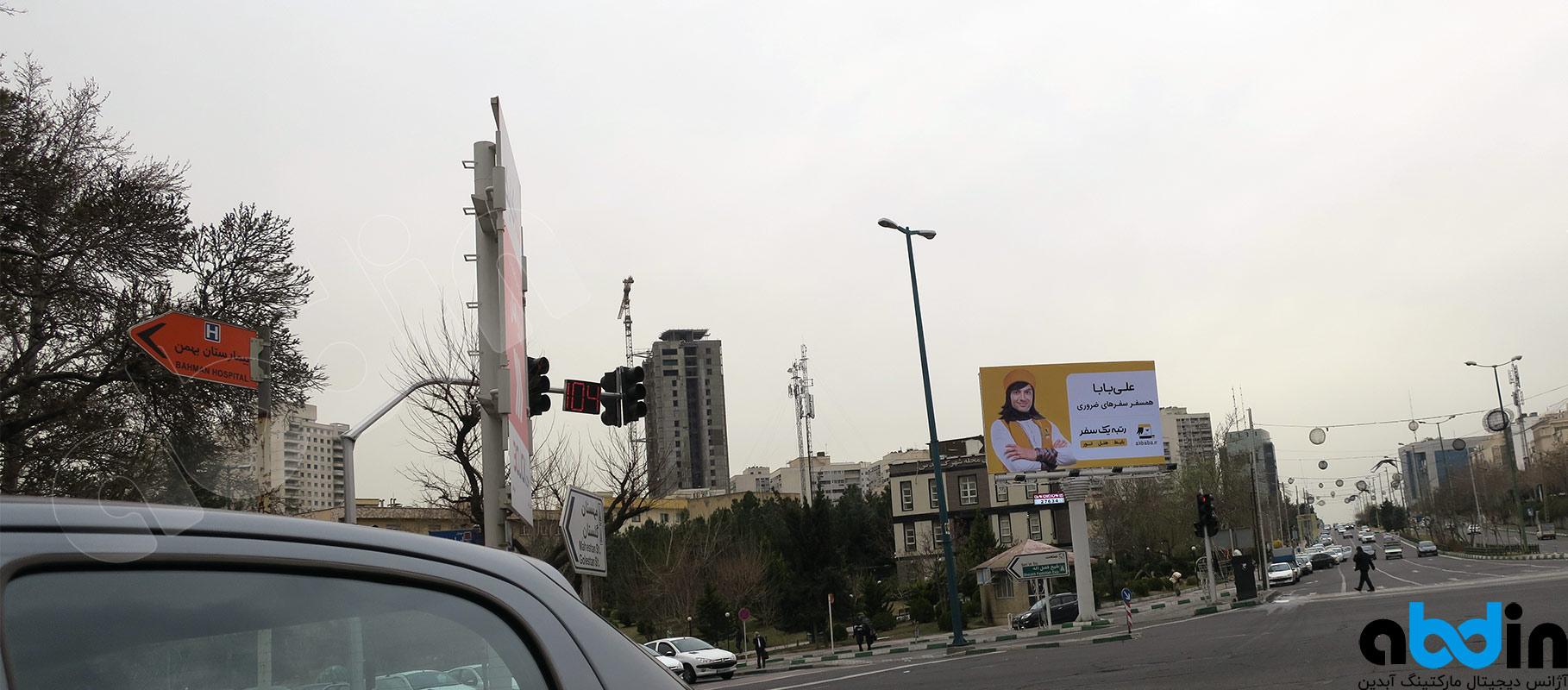 جایگاه بیلبورد خیابان خوردین نبش ایران زمین