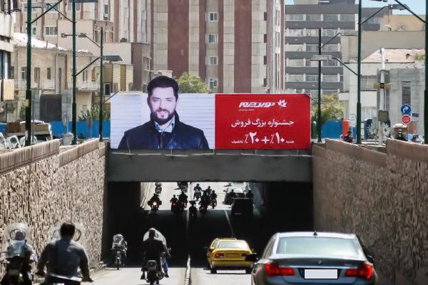خیابان سعدی زیرگذر با خیابان انقلاب