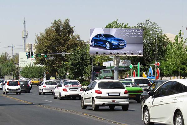 خیابان بهشتی نرسیده به علی اکبر